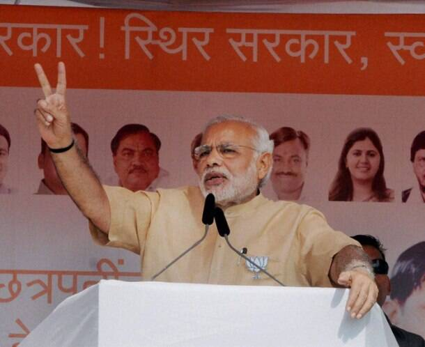 Maharashtra final day campaign: Narendra Modi connects with fishermen