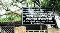 Anti-Corruption Bureau taken out of RTI purview, activists cryfoul