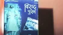 Jan Sangh founder had warned RSS of losing shine:Book