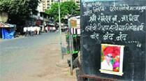 Five held for Sena man's murder, security stepped up in Mulund(east)