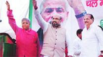 DP Yadav on Shah stage: Birds of feather flock together, says Cong