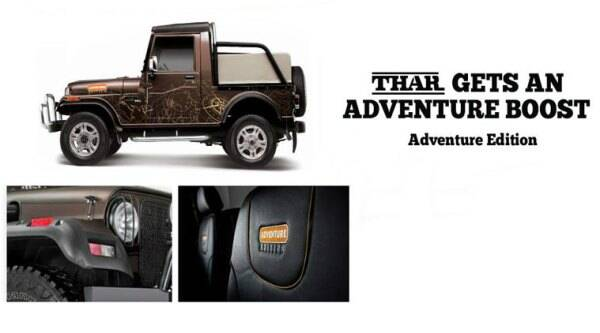 The Mahindra Thar CRDe Adventure Edition will be available in a single paint shade of 'Java Brown'.