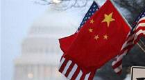 US, China announce to launch Asia-Pacific Security Dialogue