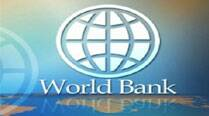 world-bank-small