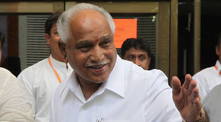 File photo of Yeddyurappa