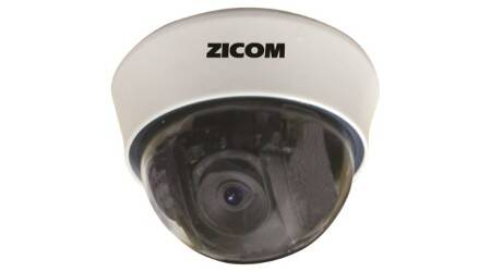New Zicom CCTV kit allows surveillance from smartphones