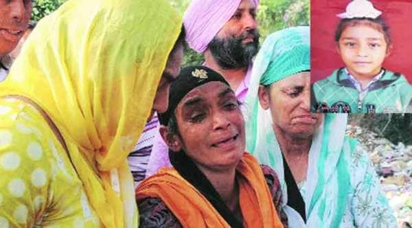 Grieving kin of Mehram Sandhu (inset) (Express photo)