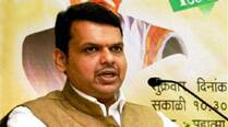 Cong-NCP plotted to keep Vidarbha backward region : Fadnavis