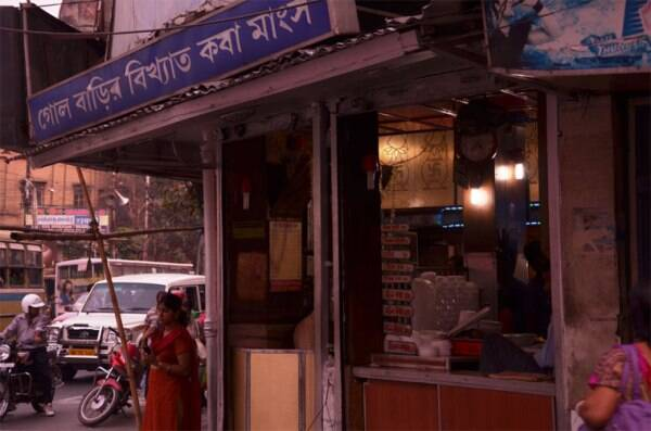 The restaurant is a popular one in Kolkata. (Source: IANS)