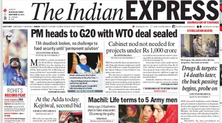 This is the front page of today's edition of The Indian Express