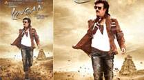 Express LOL: The tongue in cheek review ofLingaa