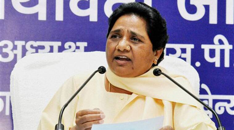 mayawati, bsp, mayawati university politics, mayawati allahabad univeristy, mayawati bjp allahabad university, uttar pradesh university, education news, latest news