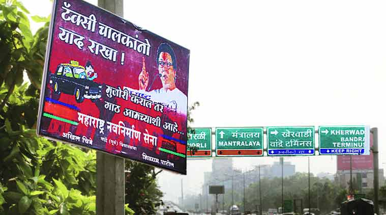 At the Western Express Highway on Tuesday. (Source: Express photo by Vasant Prabhu)