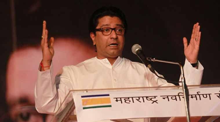 Maharashtra Navnirman Sena, Pune Municipal Corporation, PMC amnesty scheme, pune news,  latest news, maharashtra news, India news