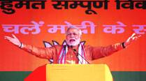 In Jharkhand, Modi says reply to bullets through ballot