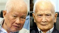 Khmer Rouge court adjourns genocide trial until 2015