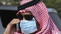 Deaths from MERS virus in Saudi Arabia reach 348