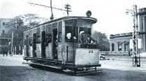 trams-209