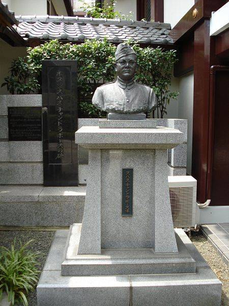A memorial to Subhas Chandra Bose in the compound of the Renkōji Temple, Tokyo. Bose's ashes are stored in the temple in a golden pagoda.