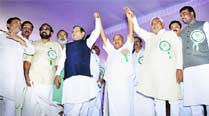 As SJD, JD(U) merge in Kerala, Nitish Kumar hails the 'beginning of socialist unity'