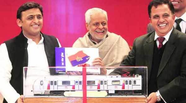 Akhilesh Yadav, UP governmentlucknow metro jobs, lucknow metro rail recrutiment
