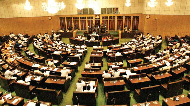 Andhra Pradesh government introduces bill for capital development in Assembly