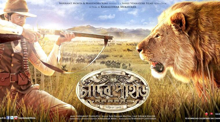 The highest grossing Bengali film of 2013 was the Dev starrer adventure film 'Chander Pahar' whose box-office collection was over Rs 15 crores