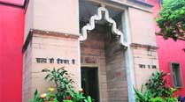 40 yrs on, SC nudges Centre out of Bikaner house