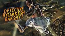 Sushant Singh Rajput's 'Byomkesh Bakshi' gets a new spelling in Bollywood