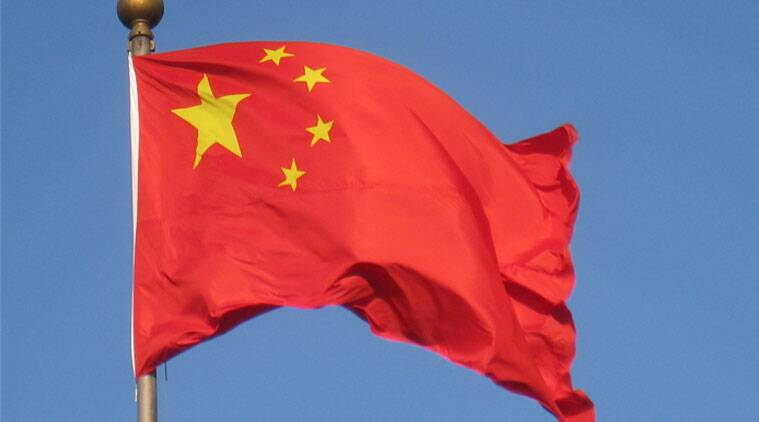 china_main