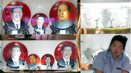 Chinese man jailed for splashing ink on Mao Zedong portrait