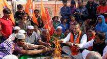 RSS cancels Aligarh 'ghar wapsi' event