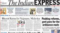 #Express5: Assam boils over as toll reaches 70; How Jharkhand, J&K voted