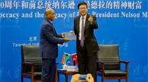 South Africa's Zuma calls China an anti-colonial force