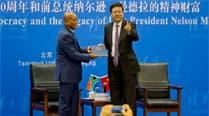 South Africa's Zuma calls China an anti-colonialforce