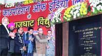 Jaitley promises 'reliable, low-cost' power tocity