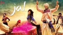 Indian film 'Jal' in running for two Oscars