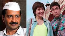 Arvind Kejriwal watches Aamir Khan's 'PK', appreciates the movie