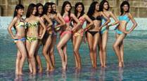 Bikini round now removed from Miss World pageant