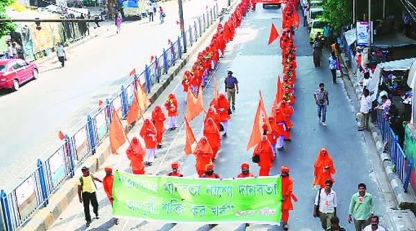 Ananda Margis took out a silent procession on April 30 to protest the killing of 16 monks and a nun, allegedly by CPM cadres in Kolkata 32 years ago.