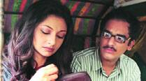 Ek Phali Rodh (Bengali) / Haunting andrich