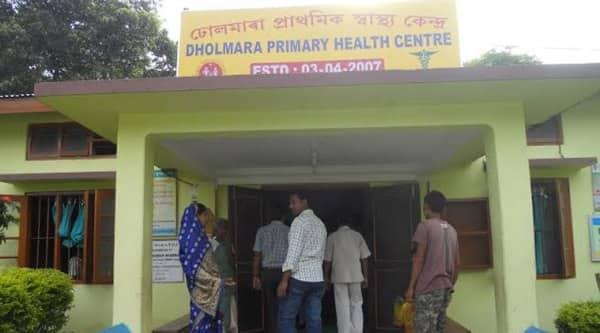 Dholmara primary health centre