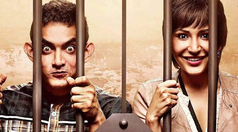 Image result for pk film