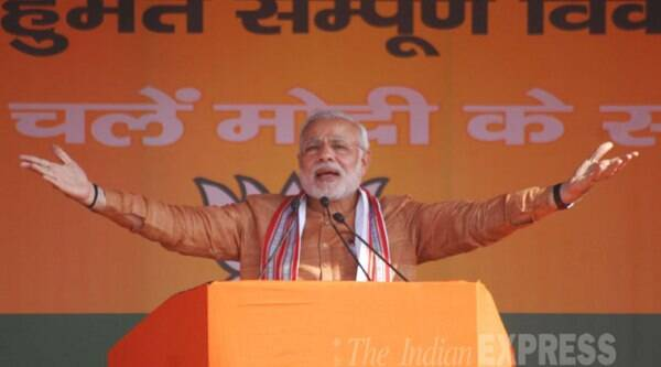 Addressing an over one-lakh-strong crowd at M A Stadium, Modi accused the Congress, National Conference and PDP of discriminating against the Jammu region.