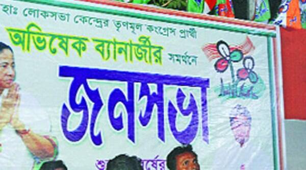 However, while Banerjee was not available for comments, Trinamool Congress leaders refused to make any remarks.