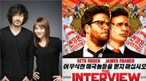 South Korean rappers accuse 'The Interview' of liftingsong