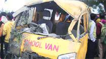 Five children killed as passenger train rams into school van at unmanned crossing inUP