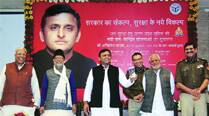 From Akhilesh for Mulayam village: State's second medical university