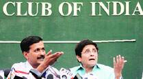 A few questions within but BJP decides on  answer to Kejriwal: Kiran Bedi as Delhi CM