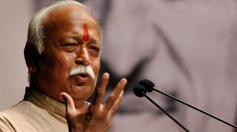 RSS, RSS sedition, RSS anti national, Mohan Bhagwat, RSS JNU, RSS JNU row